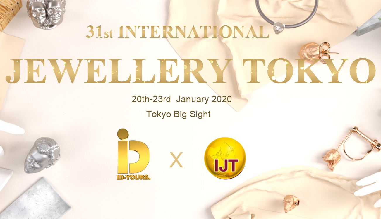 International Jewellery Tokyo Exhibition 2020 ついに来ました!